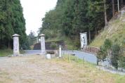 維新の道・韮ヶ峠