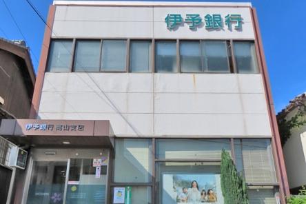 伊予銀行高山支店