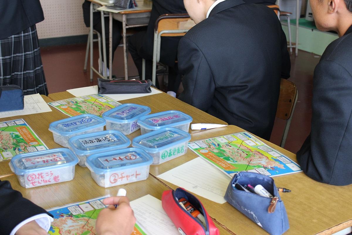 宇和高校でジオ学習が始まりました。