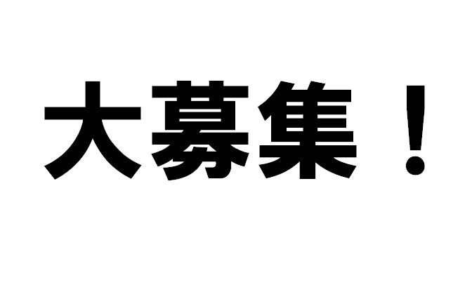 認定ブランド『四国西予ジオの至...