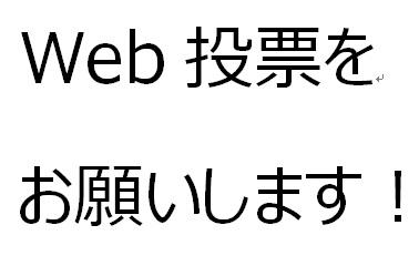 四国西予ジオパークPR動画「四...