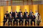 宇和高校のジオ学習が表彰されま...