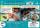 4/30(火)に西予市図書交流館で...