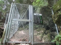 羅漢穴入口ゲートについて