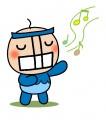 せい坊(歌う)480×542