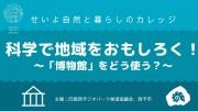0001 - コピー (2)