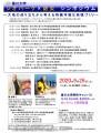 20200926香川大学シンポ-1